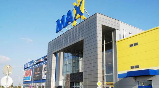 Zábavno obchodné centrum Max Poprad -