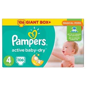 Pampers Active 106 ks